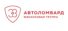 Автоломбард 38 в Москве отзывы