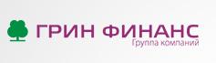 Автоломбард ГРИН ФИНАНС отзывы