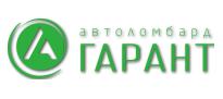 Автоломбард Гарант в Москве отзывы