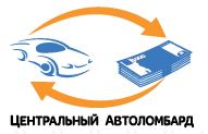 Автоломбард Центральный Москва отзывы