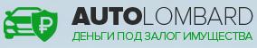 Автоломбард Авто-Деньги в Краснодаре отзывы