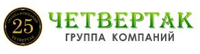 Автоломбард Четвертак отзывы