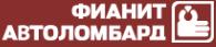 Автоломбард Фианит Челябинск отзывы