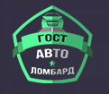 Автоломбард ГОСТ отзывы