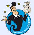 Автоломбард Джинн 24 Калининград отзывы