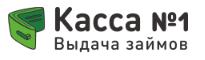 МКК Касса №1 Уфа отзывы