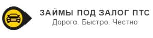 Купим Авто 22 Барнаул отзывы