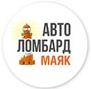 Автоломбард Маяк Ярославль отзывы