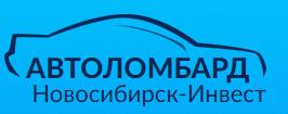Автоломбард Новосибирск Инвест отзывы