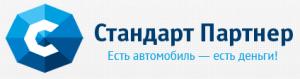 Автоломбард Стандарт Партнёр Москва отзывы