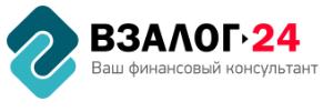 Автоломбард ВЗалог 24 Сочи отзывы
