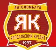 Автоломбард Ярославский Кредит Ярославль отзывы