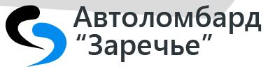 Автоломбард Заречье Нижний Новгород отзывы