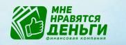 Займ-Белгород отзывы