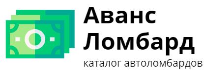 avanslombard.ru
